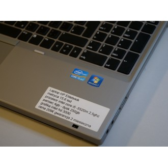 HP ELITEBOOK 15,6 LED- INTEL CORE I5- 2 GEN-4GB-250GB